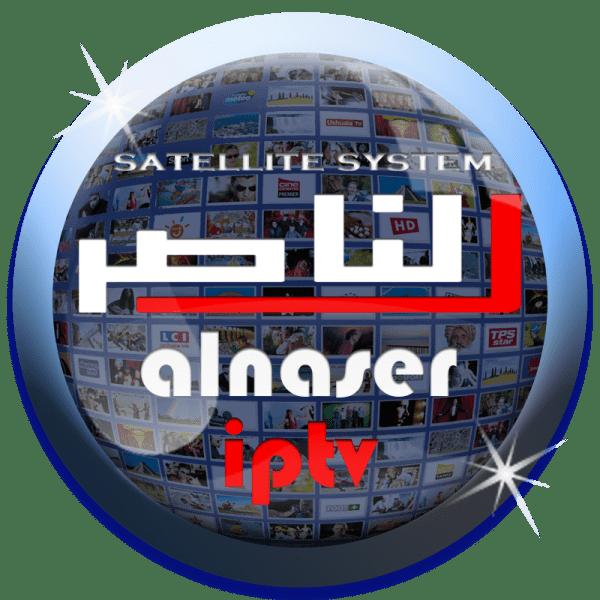 اشتراك إكستريم xtream iptv
