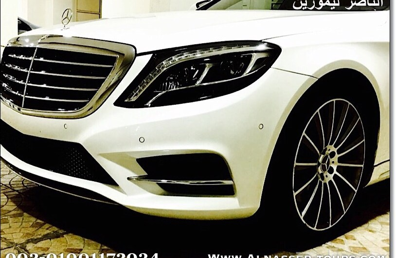 ايجار سيارات مرسيدس s400 2017 مصر