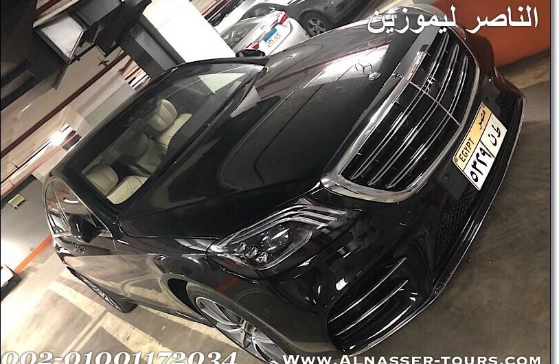 ايجار سيارة مرسيدس S450