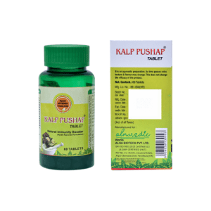 ALNAVEDIC KALP PUSHAP TABLET – NATURAL IMMUNITY BOOSTER