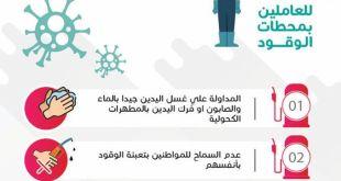 الوطني لمكافحة الأمراض يستشعر الخطر إزاء تفشي كورونا في ليبيا بأعداد غير مسبوقة