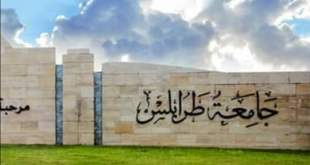 اللجنة العلمية لمكافحة كورونا توافق على إجراء الامتحانات بجامعة طرابلس بشروط