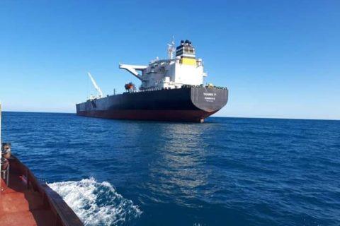 حرس المنشآت النفطية يمنع ناقلة من تحميل النفط الخام من ميناء السدرة النفطي والخسائر تتجاوز (6.6) مليار دولار