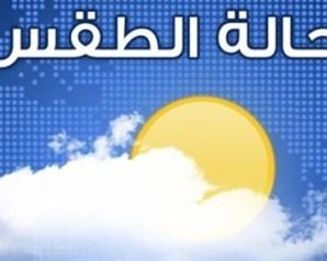 «الأرصاد»: موجة حارة تضرب البلاد