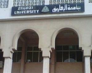 جامعة الزقازيق تنظم ندوة علمية بعنوان «الحرب البيولوجية والوقاية منها»