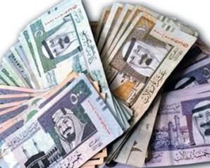 سعر الريال السعودي اليوم في البنوك والسوق السوداء
