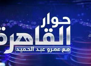 سياسي سعودي:لابدمن تحالف مصرى سعودى لمواجهة أيران وحل أزمة ليبيا وسوريا