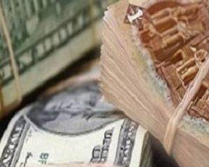 سعر الدولار النهاردة ف البنوك والسوق السوداء