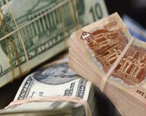 أنباء عن خفض قيمة الجنيه في السوق الرسمية