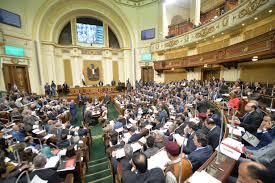 مجلس النواب يوافق على اتفاقية