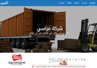 """إيجى ديزاينر تدشن الحملة التسويقية ل """"مراسى"""" الكترونياً"""