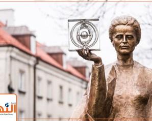 سبع نساء حصلن على جوائز نوبل فى الفيزياء و الكيمياء
