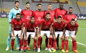مباراة مصر وسوازيلاند فى تصفيات أفريقيا