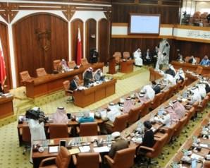 مجلس النواب البحريني يؤكد دعمه للقضية الفلسطينية
