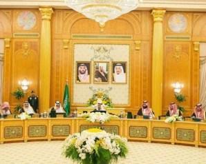 السعودية تندد بالتدخلات التركية في الشأن الليبي