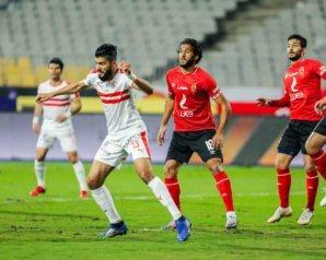 مواجهة نارية بين قطبى الكرة المصرية فى السوبر المصرى
