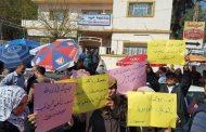بالصور.. تظاهرة موظفي صحة نينوى المطالبة بصرف رواتبهم
