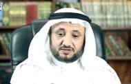 ضمن موجة الاعتقالات في البلاد.. السلطات السعودية تعتقل الباحث حسن فرحان المالكي