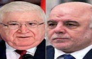 العبادي يطالب رئيس الجمهورية بدعوة البرلمان الجديد للانعقاد