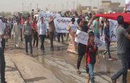 انطلاق تظاهرات حاشدة في محافظتي صلاح الدين وميسان (فيديو)