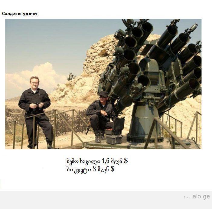 1353511420_provaly-rossiyskogo-kino006