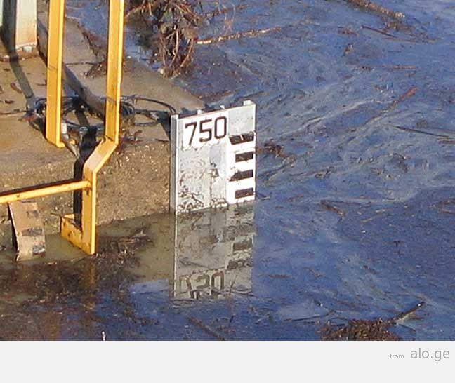 20051214taumsauk003