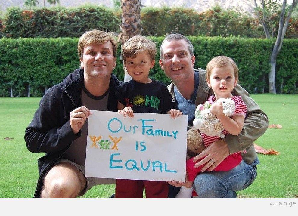 Equality16