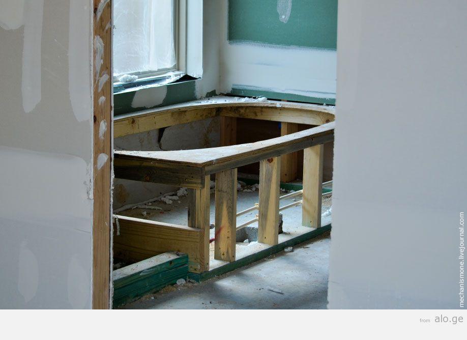 building48