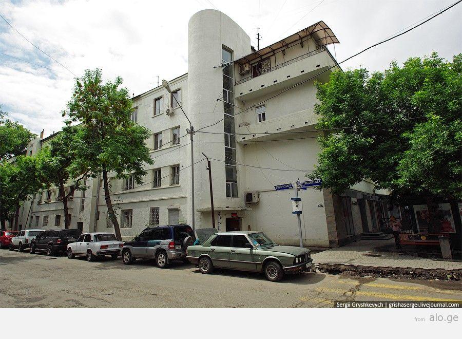 Yerevan03
