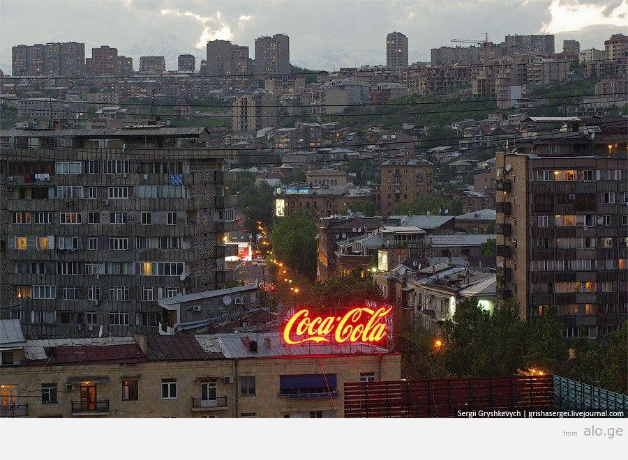 Yerevan09