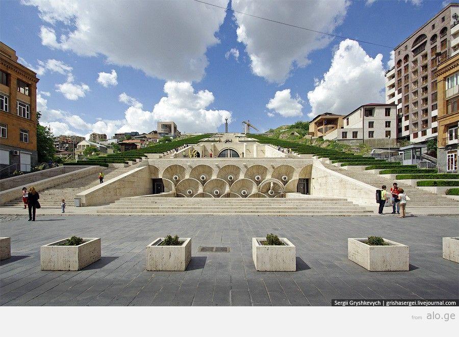 Yerevan28