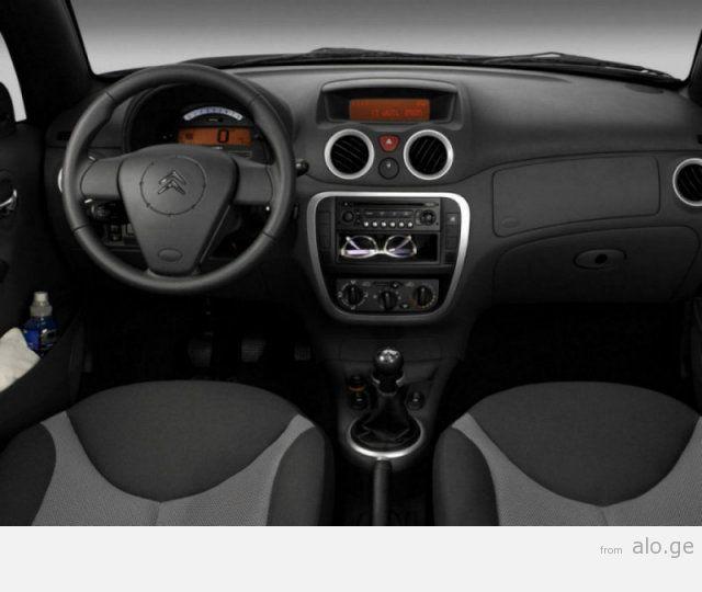 Citroen_C3 Pluriel_Coupe-Cabriolet_2006