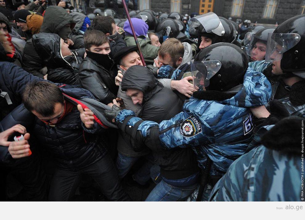 Euromaidan12