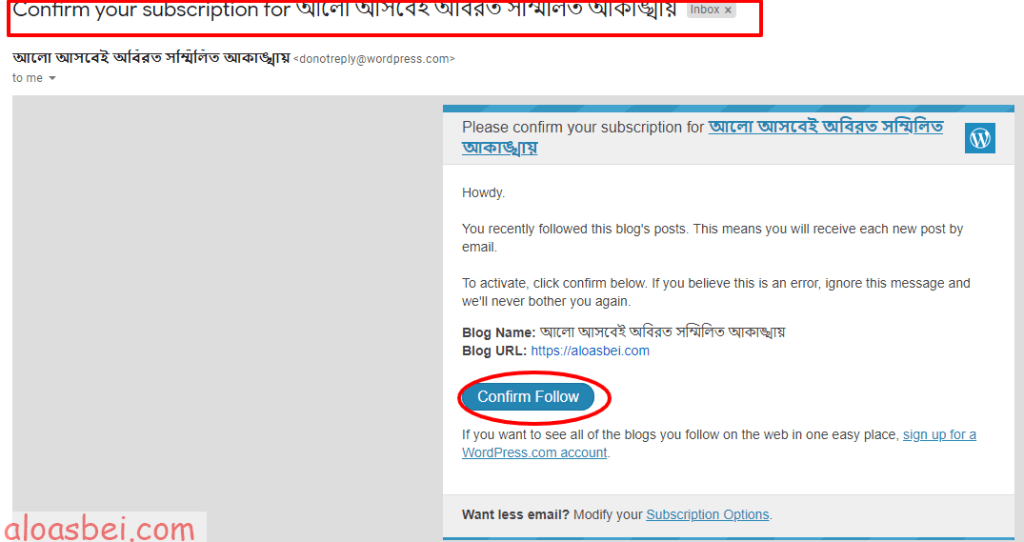 Confirm your subscription for আলো_আসবেই_অবিরত_সম্মিলিত_আকাঙ্খায়