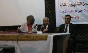 اليوم ..ختام مهرجان الأفلام التشكيلية الأول بأتيلييه الفاهرة
