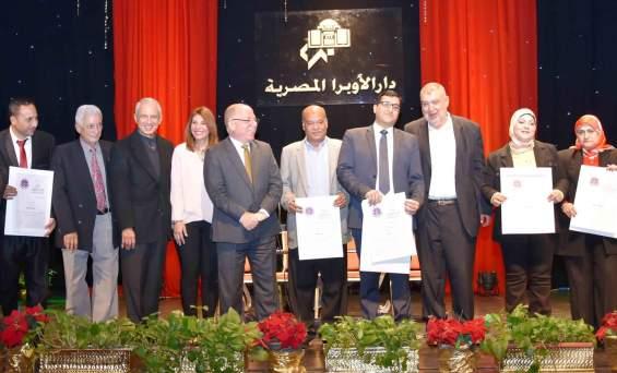 الصور .. حفل توزيع جوائز إحسان عبد القدوس..  والنمنم:يؤكد أن الوزارة تفتح أبوابها  لنشر العمل الفائز