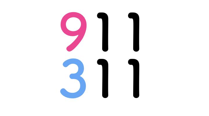 911と311
