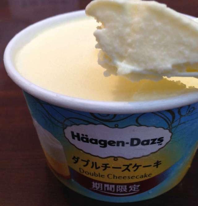 ハーゲンダッツ期間限定商品(ダブルチーズケーキ・アイス)