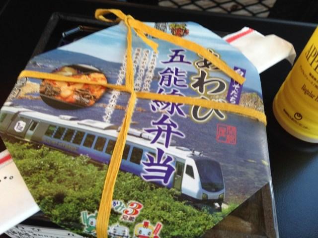 リゾートしらかみ(五能線・駅弁)
