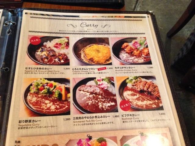 東京のハワイアンカフェ(ツナミ エビス トウキョウ・メニュー2)
