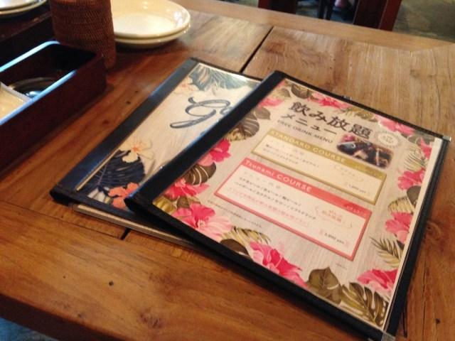 東京のハワイアンカフェ(ツナミ エビス トウキョウ・客席3)