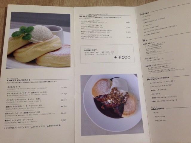 幸せのパンケーキ(大宮店・メニュー)