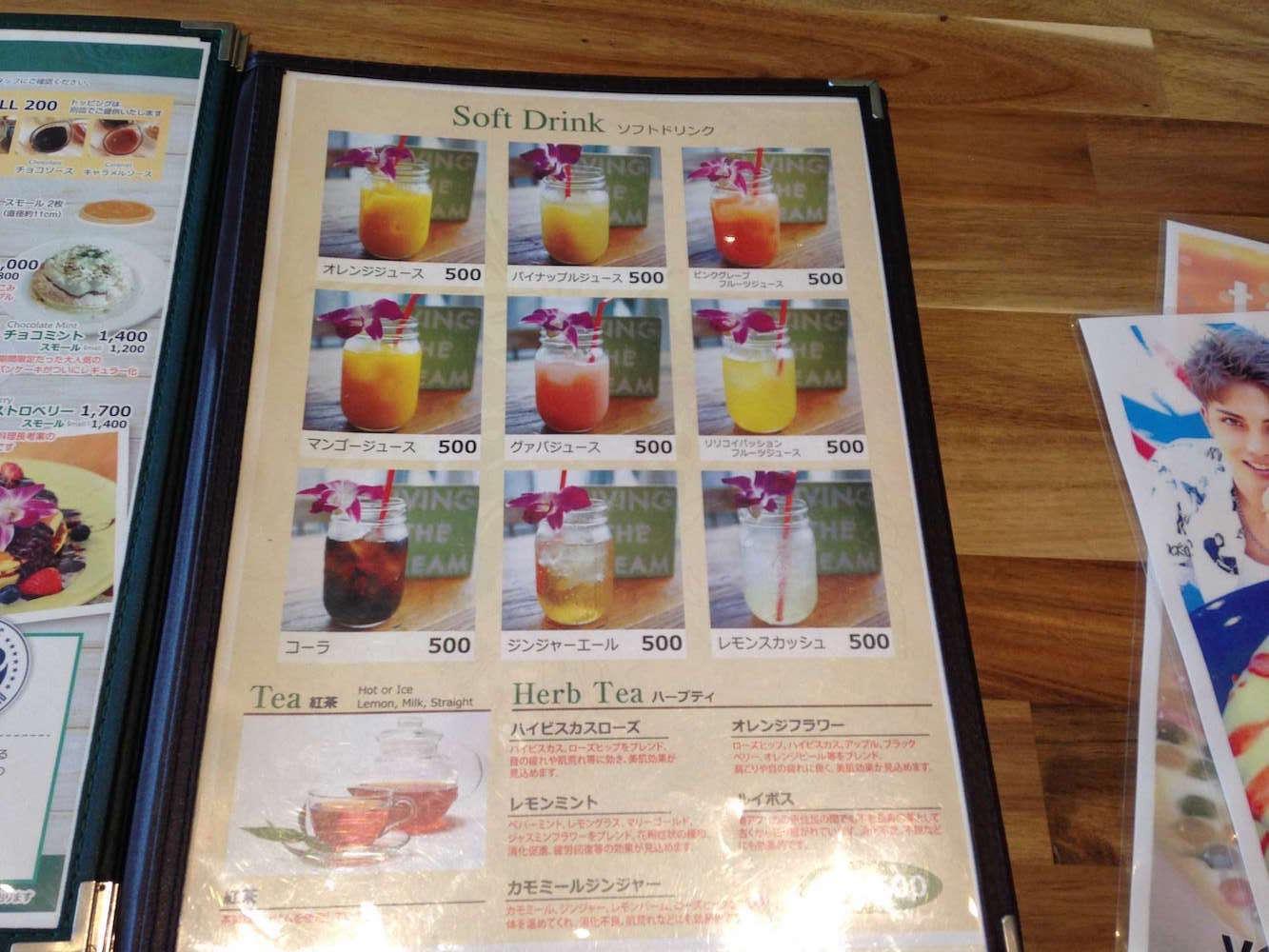 東京のハワイアンカフェ(シナモンズ・ドリンクメニュー)