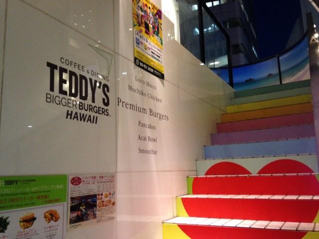 ハワイアンカフェ(原宿のハンバーガー店・階段)