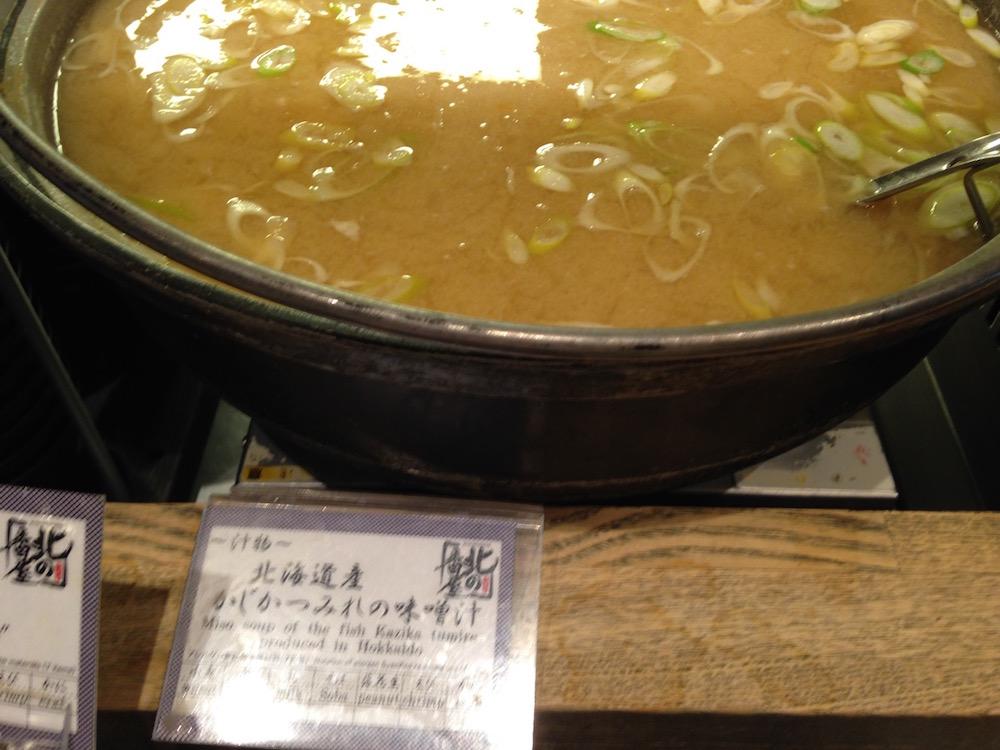 ラビスタ函館ベイ(朝食バイキング・味噌汁)