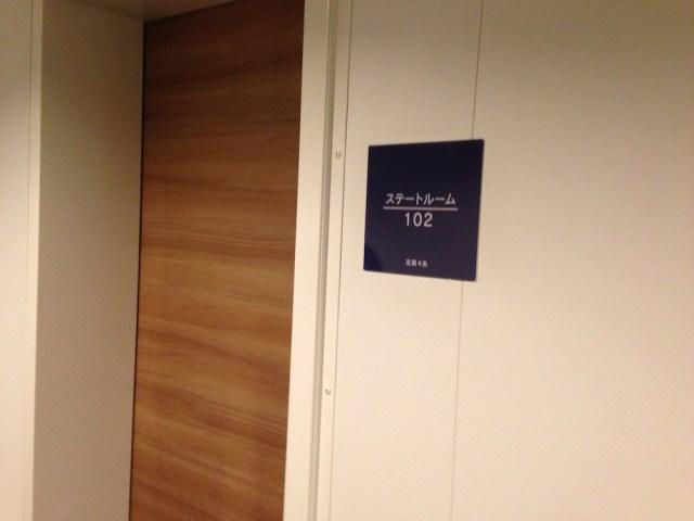 青函フェリー(はやぶさ・個室の入口)