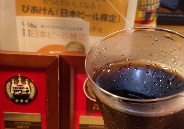 中野の居酒屋(麦酒大学・泡のないコーラ)