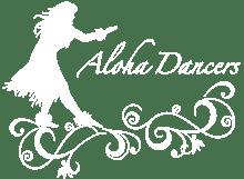 aloha-dancers-logo-footer