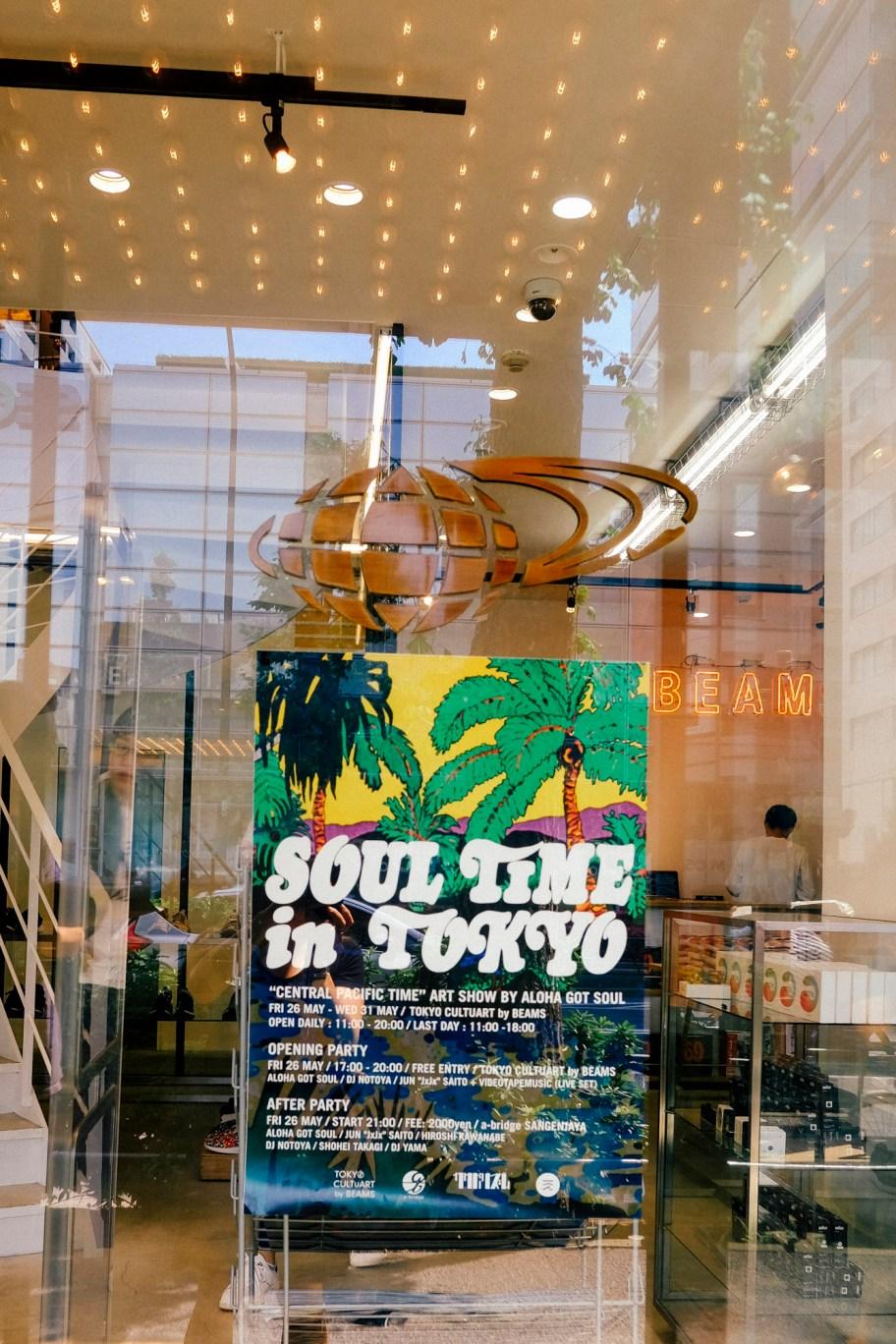 soul time in tokyo 2017-web-32