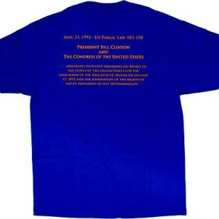 Royal Blue (back)